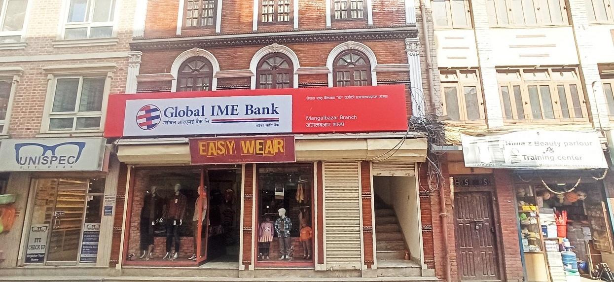 ग्लोबल आइएमई बैंकको शाखा मंगलबजारमा