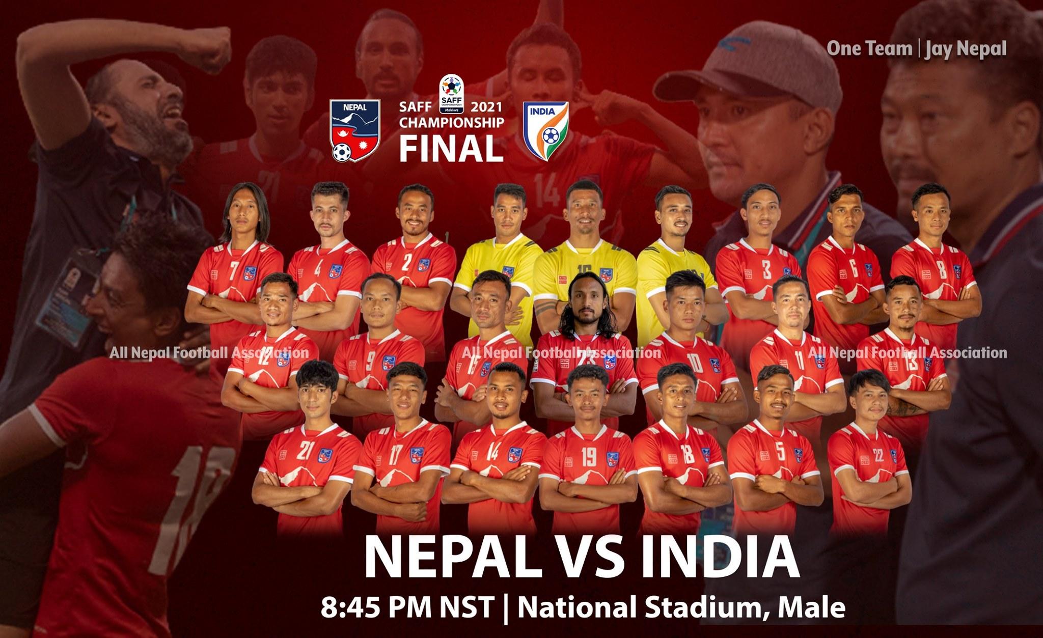 सिनियर राष्ट्रिय टोलीमा नेपाल भर्सेस् भारत : यस्तो छ हार, जित र बराबरको तथ्याङ्क