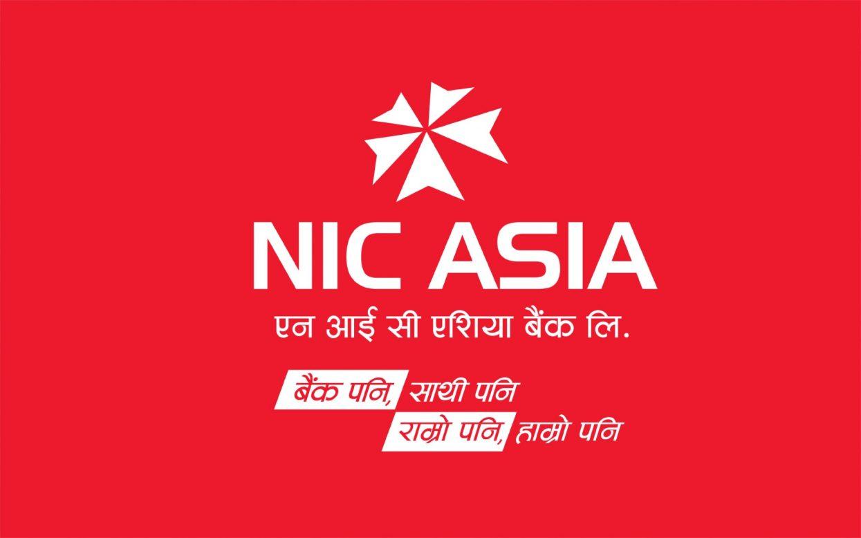 एनआईसी एशिया बैंकद्वारा १५ प्रतिशत बोनस लाभांश प्रस्ताव