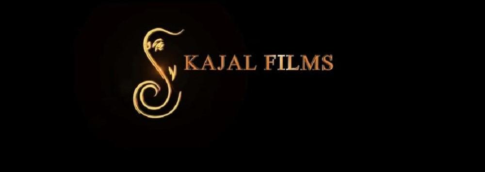क्याप्टेन बनाउने 'द सुपर काजल फिल्म्स' अब युट्युबमा
